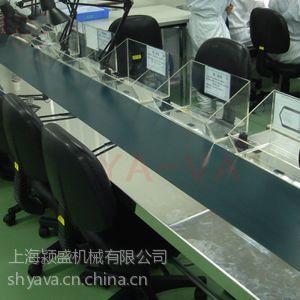 供应上海市 YA-VA厂家生产 电子电器生产线 输送线
