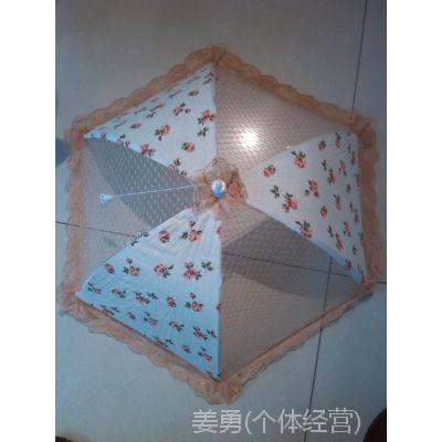 厂家直销康乐屋菜罩 蕾丝边食品罩  食物菜伞特价供应
