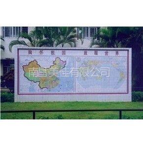 供应广东广州湛江中山江门东莞惠州汕头韶关陶瓷砖瓷板文化墙壁画定做!