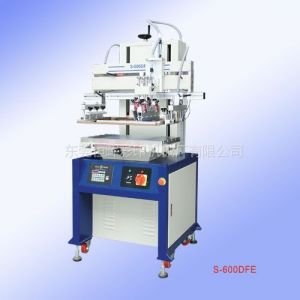 供应S-600DFE气动平面丝印机
