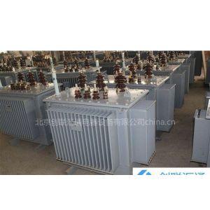 供应山西大同S11系列油浸式变压器,环保节能