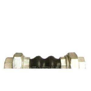 供应KST-L型丝接橡胶接头