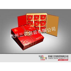 供应月饼盒设计定制 杭州月饼盒 浙江月饼盒 月饼盒制作 月饼盒设计