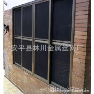 潮州市宝圣鑫安平厂家供应pvc金刚网 防弹窗纱 包塑窗纱厂家