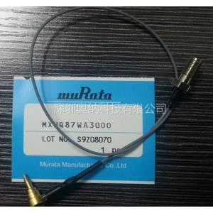 供应射频测试线MXHS83QE3000手机测试线村田射频线