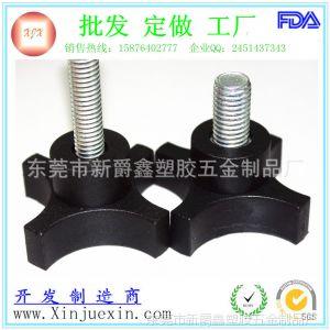 供应M12十字塑料手柄 机械塑胶旋钮 调节手柄 尼龙塑料手柄