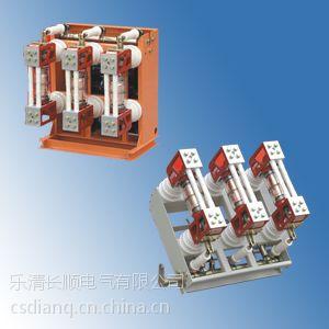 供应ZN28/ZN28A-12/T1250-31.5型户内高压真空断路器