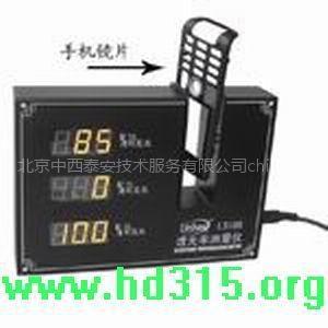 透光率测量仪手机,数码镜片,LCD导光板,亚克力和PC板材)型号:XB125/L105