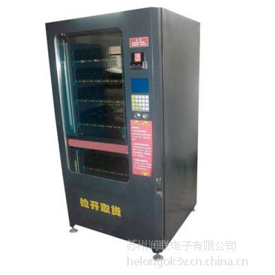 供应提供投币冷藏型自动售货机 RL-SHJ投币型自动售货机