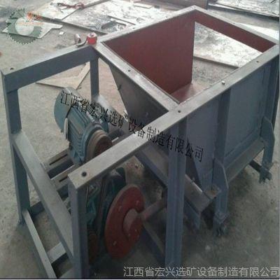 供应槽式给矿机摆式给料机价格优质其他选矿设备