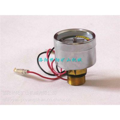 桥阳矿山供应吸油管路过滤器压差发讯器CYB-I,表盘式压差发讯器