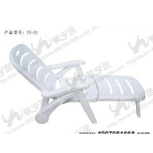 供应户外泳池躺椅