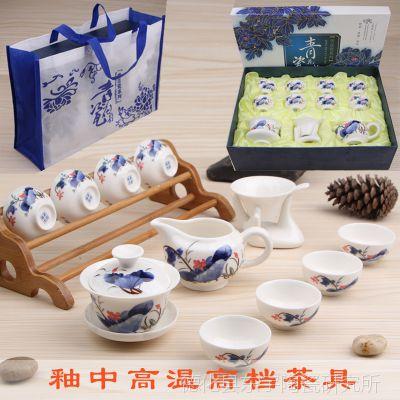 德化陶瓷茶具套装批发 12头青花瓷茶具 和为贵功夫茶具LOGO定制