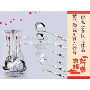 供应陶瓷花色厨具套件 员工福利礼品定制厨具套件 不锈钢厨具套件