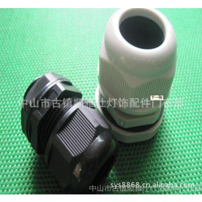 生产PG11/M18尼龙防水接头/电缆接头/旋转固定头 超低价!