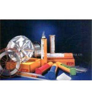 供应D702合金耐磨堆焊焊条(水泥厂专用)