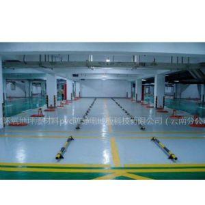 供应云南地下停车场环氧树脂地坪漆材料、4S汽车销售环氧树脂地坪漆材料