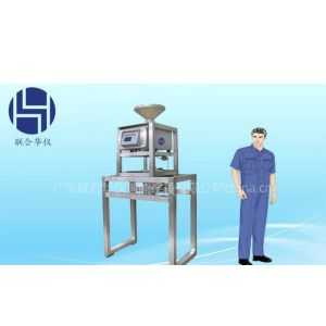供应杭州塑料金属分离器 建德塑料金属分离器 富阳塑料金属分离器