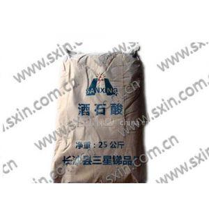 供应DL-酒石酸