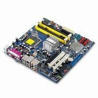 供应工业电脑抄板,工业电脑主板抄板