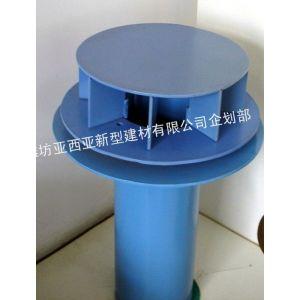 供应山东亚西亚供应铸铁87型雨水斗 铸铁雨水斗报价