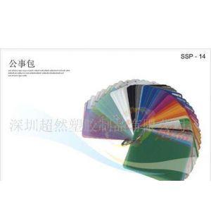 供应PP片材,塑料片,胶片
