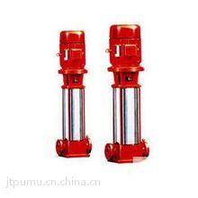 供应消防泵一用一备,消防管道加压泵,XBD型消防泵,LG消防泵