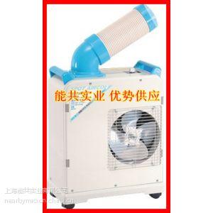 供应日本冬夏上海销售SAC-80B大功率移动冷气机工厂一对一空调