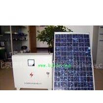 家用供电系统|太阳能电源厂家|监测太阳能电源