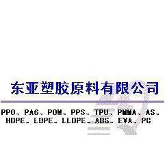 供应挤出级,聚酯型品级-热塑性聚氨酯(TPU)
