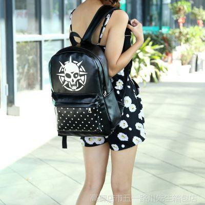 2014新款潮酷风范时尚流行骷髅图案PU系列男女双背包包女包