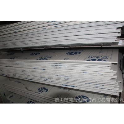 灰色PP板 其他工程塑料/河北