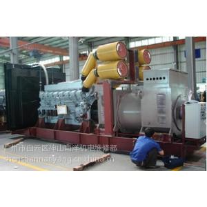 供应三菱现代发电机维修/现代柴油发电机组维修/现代发电机组维修使用