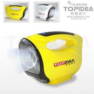 供应提供宁波应急灯设计、手持灯产品外观设计、工业设计服务