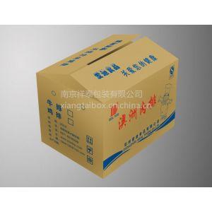 供应定做水果包装盒,一般瓦楞板水果包装盒,礼品手提式水果包装盒