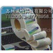 fasson商标、标签、纸标、不干胶标签、卷筒不干胶、标签印刷、纸类印刷