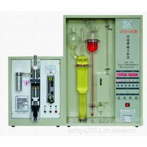 铁粉硫成分检测仪器