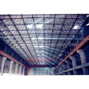 供应混凝土大型屋面板