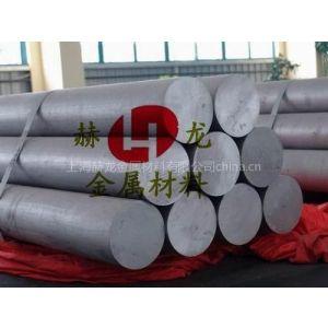 供应平整簿板7075 耐高温铝板7075 进口铝带价格7075 超硬铝板7075