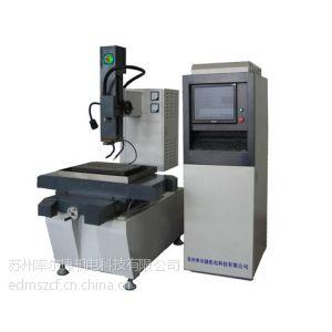 供应数控细孔放电加工机床(可配置铣槽功能)