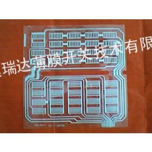 供应供应计算机薄膜线路