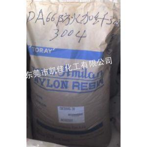 供应PA66进口CM3001G-30塑料/东丽玻纤30%阻燃