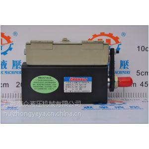 供应薄型模具油缸CHMJ-SD-40X100-W-A