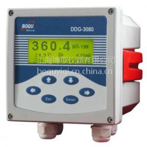 供应韩后DDG-3080型工业电导率仪DDG-3080型工业电导率仪