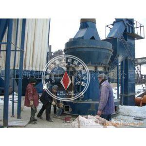 供应雷蒙机配件 石粉机械 雷蒙制粉机 雷蒙机 雷蒙磨价格 建冶