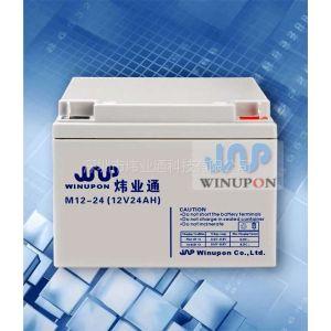 供应深圳铅酸蓄电池价格