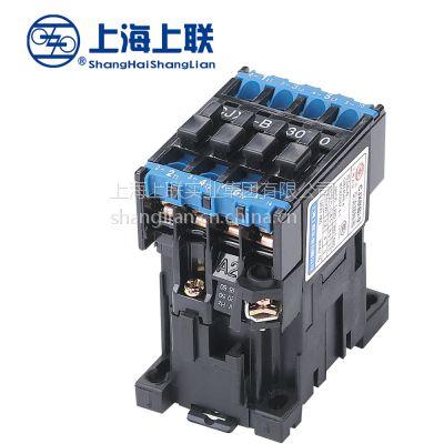 上海上联CJX8(B)-25交流接触器、切换电容交流接触器
