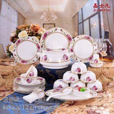 时尚精美陶瓷餐具 元旦礼品餐具定做