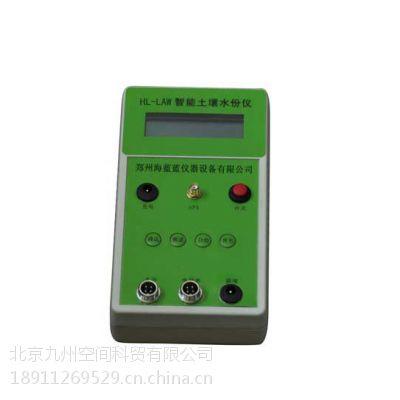 土壤墒情温湿度测定仪,内置式FLASH芯片,测试数据自动保存在芯片中,断电不丢失数据