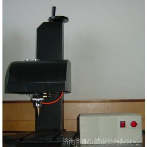 供应ZNDX-140智能电动试样标距仪打点机